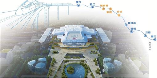 长沙高铁西站预计2025年投入使用 带动长沙经济高质量发展